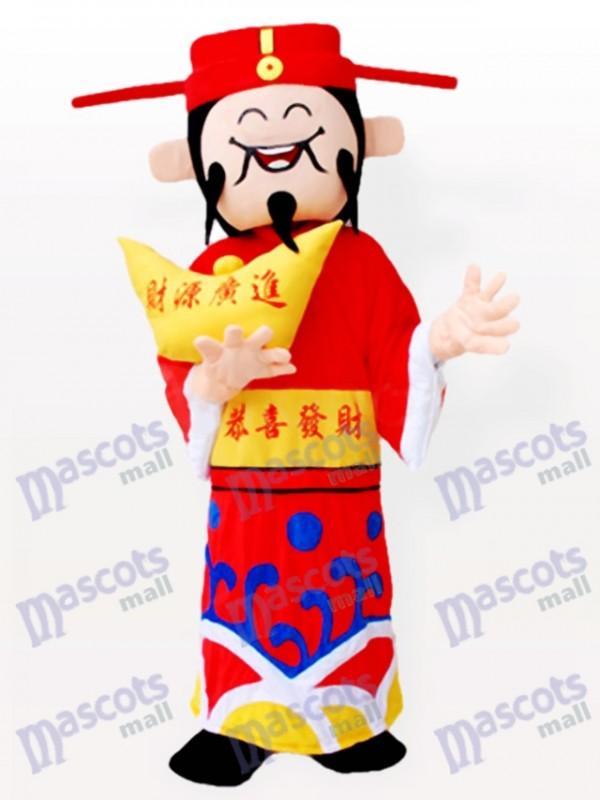 Costume de mascotte adulte Mammon chinois